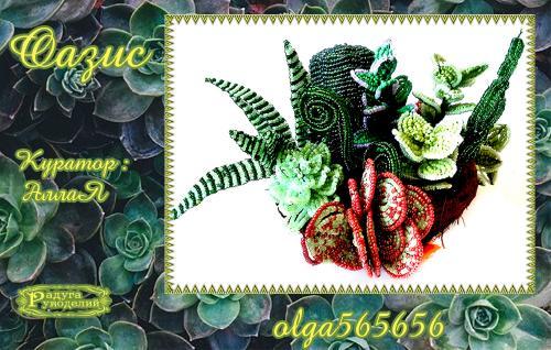 Галерея  выпускников  Оазис _702c46e184f33464bee0b8207d1b7ed4