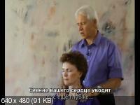 Джеймс Рами - Ультра-глубокий гипноз (2016) Видеокурс