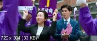 Честный кандидат / Jeongjikhan hubo (2020) WEB-DLRip