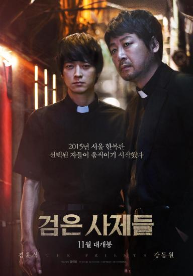The Priests (2015) 1080p BluRay [5 1] [YTS]