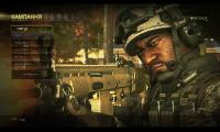 Call of Duty: Modern Warfare 2 - Campaign Remastered [v 1.1.2.1279292] (2020) PC   RePack от FitGirl