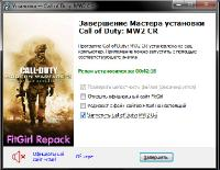 Call of Duty: Modern Warfare 2 - Campaign Remastered [v 1.1.2.1279292] (2020) PC | RePack от FitGirl