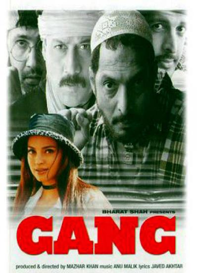 Gang (2000) 1080p WEB-DL AVC AAC-BWT Exclusive