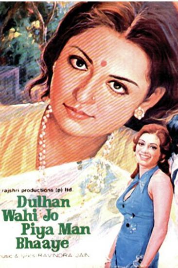 Dulhan Wahi Jo Piya Man Bhaaye (1977) 1080p WEB-DL AVC AAC-BWT Exclusive