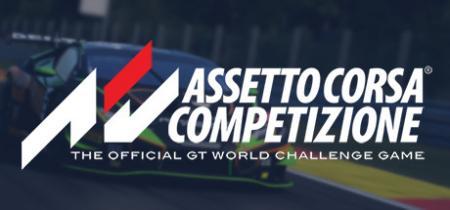 Assetto Corsa Competizione [v 1.3.10 + DLC] (2019) xatab