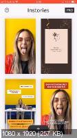 Хотите научиться создавать классные Stories, видео и рекламу на телефоне? (2020) Видеокурс