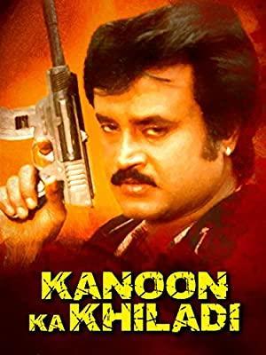 Kanoon Ka Khiladi (1998) 1080p WEB-DL AVC AAC-BWT Exclusive
