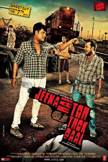 Jeena Hai Toh Thok Daal (2012) 1080p WEB-DL AVC AAC-BWT Exclusive