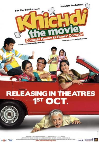 Khichdi- The Movie (2010) 1080p WEB-DL AVC AAC-BWT Exclusive