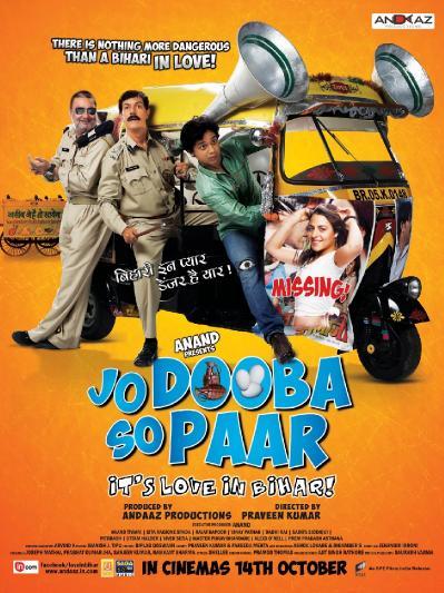 Jo Dooba So Paar: It's Love in Bihar! (2011) 1080p WEB-DL AVC AAC-BWT Exclusive