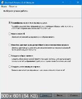 Elcomsoft Forensic Disk Decryptor 2.11.751