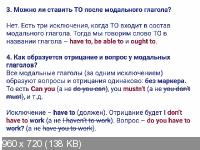Основная английская грамматика (2020/PCRec/Rus)