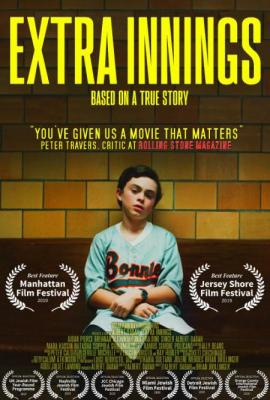 Extra Innings 2020 HDRip XviD AC3-EVO