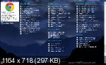 BELOFF v.2020.09 Lite (RUS)