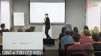 12 лекций от долларового миллионера-практика (2020)