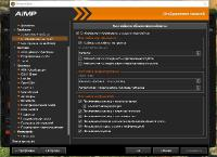 AIMP 4.70 Build 2229 RePack + Portable