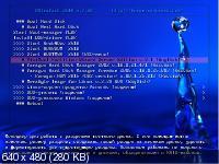 Acronis 2k10 UltraPack 7.28.1