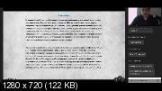 Лекторий ММОМА. Крупный план. Свет и фотография (2020) PCRec