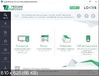Loaris Trojan Remover 3.1.65